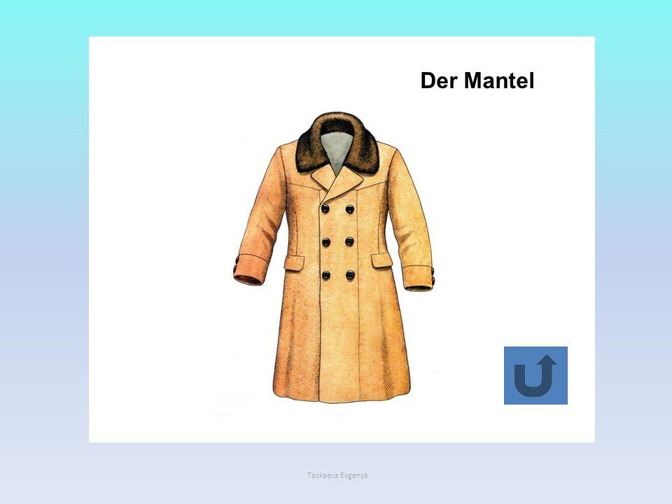 Die Bluse пальто шапка юбка костюм Die Mütze Der Mantel шляпа Der Anzug Der Rock блузка Taskaeva Evgenya Der Rock