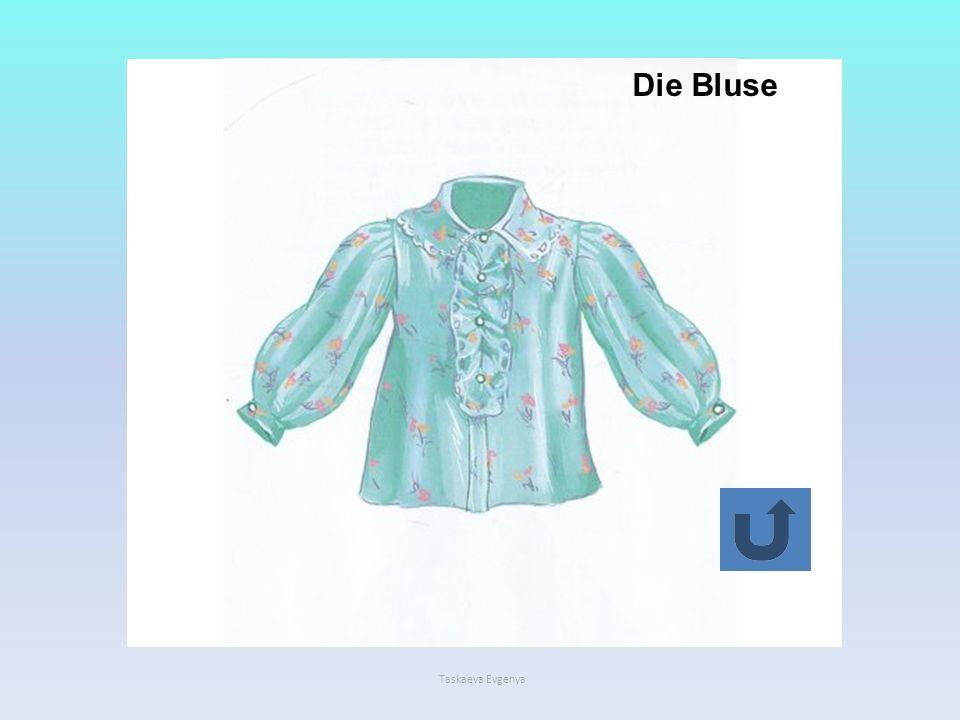 Die Bluse пальто шапка юбка костюм Die Mütze Der Mantel Der Anzug Der Rock блузка Taskaeva Evgenya Der Mantel