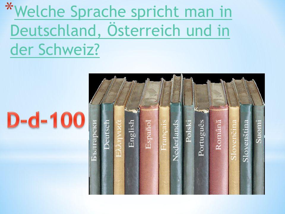 * Welche Sprache spricht man in Deutschland, Österreich und in der Schweiz.