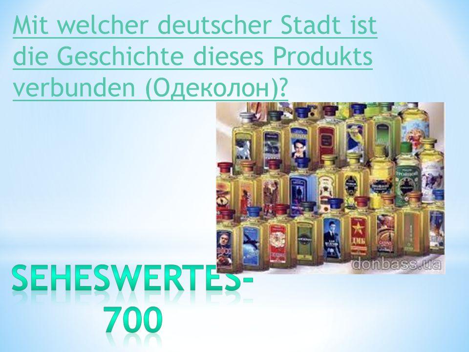 Mit welcher deutscher Stadt ist die Geschichte dieses Produkts verbunden (Одеколон)?