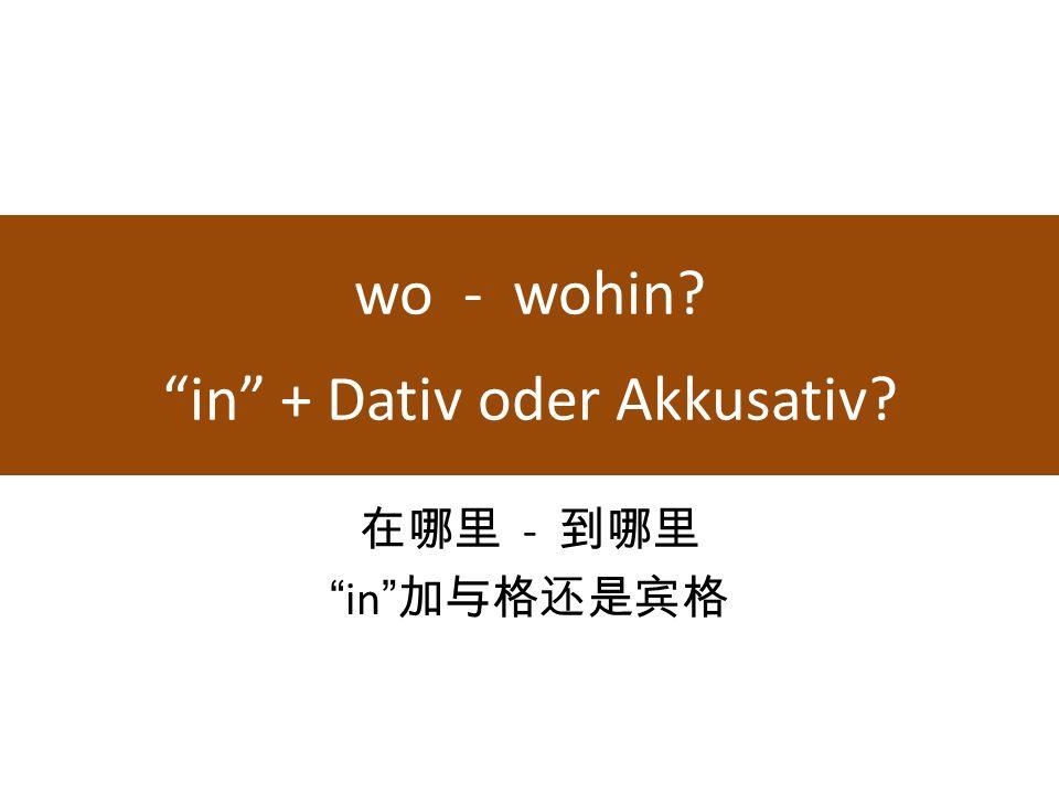 wo - wohin? in + Dativ oder Akkusativ? - in