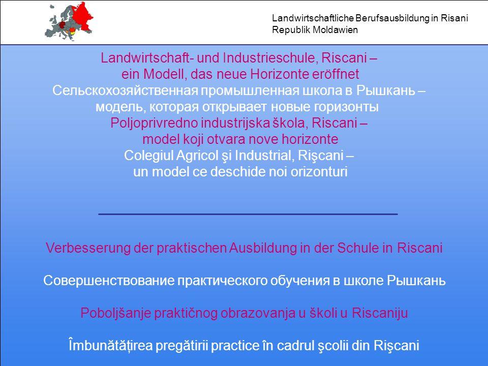 Landwirtschaft- und Industrieschule, Riscani – ein Modell, das neue Horizonte eröffnet Сельскохозяйственная промышленная школа в Рышкань – модель, кот