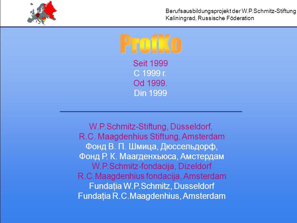 Seit 1999 С 1999 г. Od 1999. Din 1999 W.P.Schmitz-Stiftung, Düsseldorf, R.C. Maagdenhius Stiftung, Amsterdam Фонд В. П. Шмица, Дюссельдорф, Фонд Р. К.