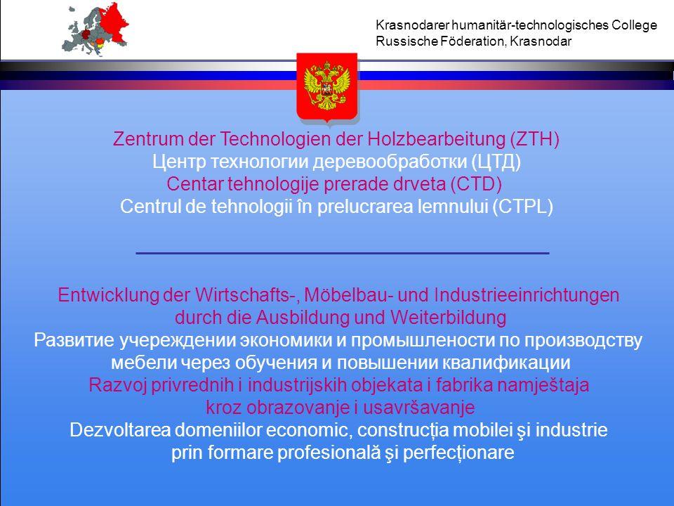 Krasnodarer humanitär-technologisches College Russische Föderation, Krasnodar Zentrum der Technologien der Holzbearbeitung (ZTH) Центр технологии дере