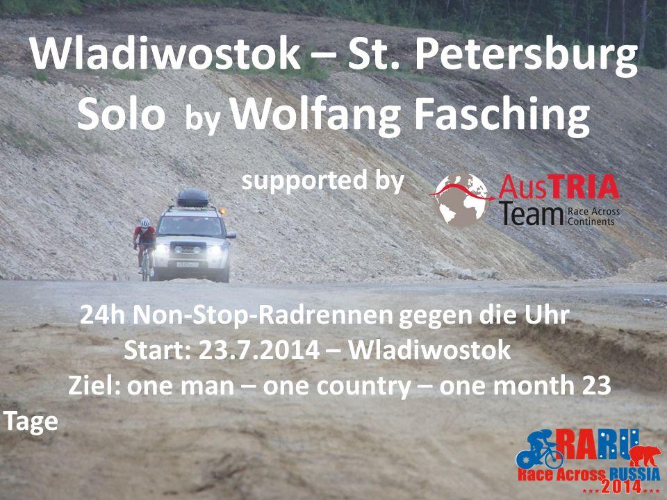 © 2012 AusTriaTeam.com - Alle Rechte vorbehalten. Wladiwostok – St. Petersburg Solo by Wolfang Fasching supported by 24h Non-Stop-Radrennen gegen die