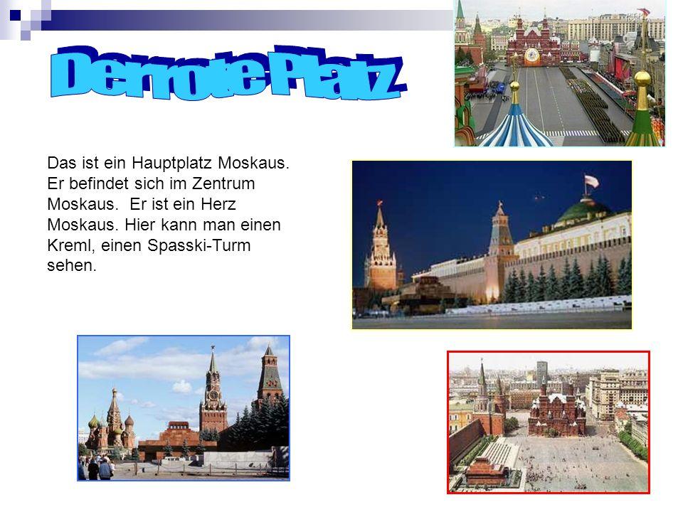 Das ist ein Hauptplatz Moskaus. Er befindet sich im Zentrum Moskaus. Er ist ein Herz Moskaus. Hier kann man einen Kreml, einen Spasski-Turm sehen.
