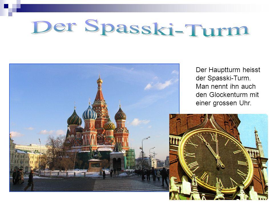 Der Hauptturm heisst der Spasski-Turm. Man nennt ihn auch den Glockenturm mit einer grossen Uhr.