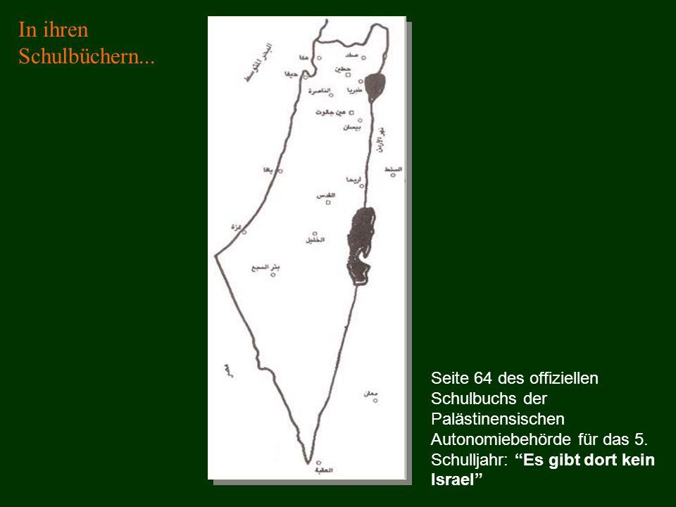 Seite 64 des offiziellen Schulbuchs der Palästinensischen Autonomiebehörde für das 5.