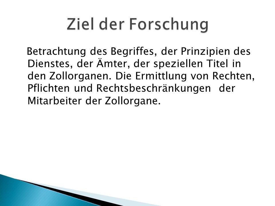 Betrachtung des Begriffes, der Prinzipien des Dienstes, der Ämter, der speziellen Titel in den Zollorganen.