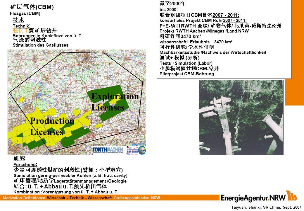 Taiyuan, Shanxi, VR China, Sept.