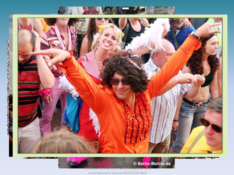 Love-Parade. Photos Осокина Ольга Константиновна,учитель иностранного языка МОУСОШ 9