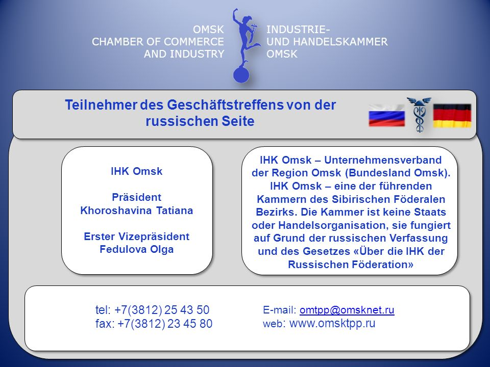 OMSK CHAMBER OF COMMERCE AND INDUSTRY INDUSTRIE- UND HANDELSKAMMER OMSK Teilnehmer des Geschäftstreffens von der russischen Seite IHK Omsk Präsident K