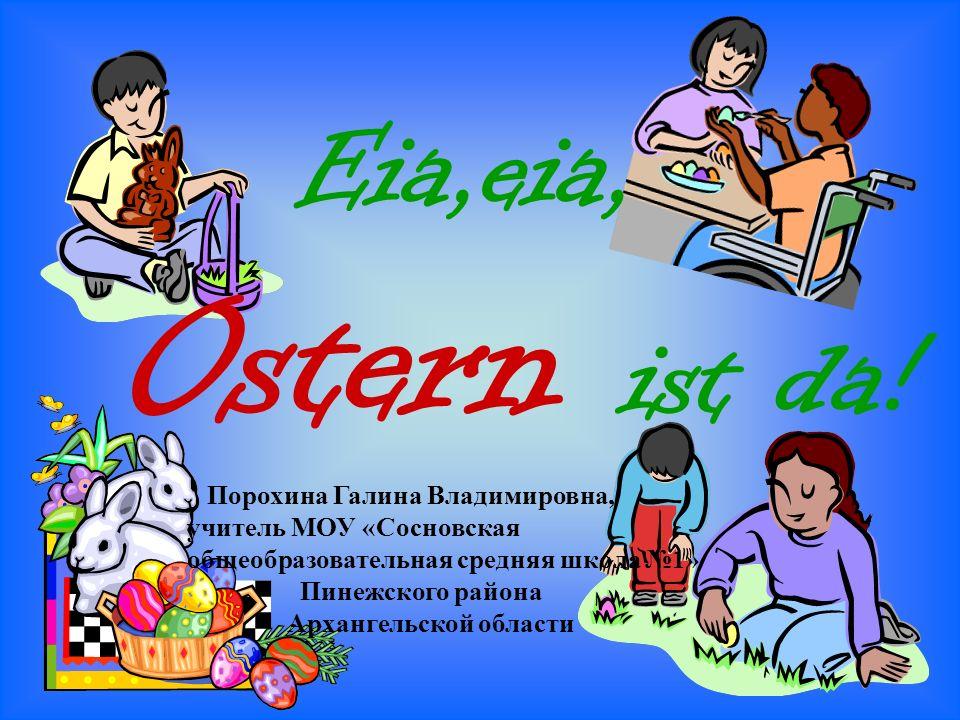 Was wünschen sich die Deutschen zu Ostern.Wählt die richtigen Antworten.