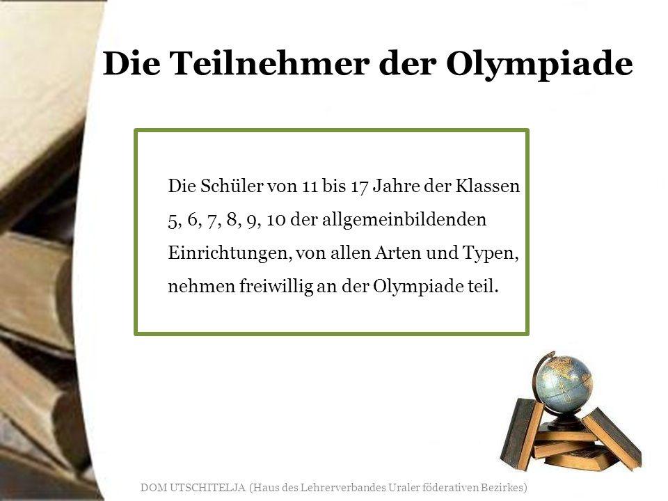 Die Teilnehmer der Olympiade Die Schüler von 11 bis 17 Jahre der Klassen 5, 6, 7, 8, 9, 10 der allgemeinbildenden Einrichtungen, von allen Arten und Typen, nehmen freiwillig an der Olympiade teil.