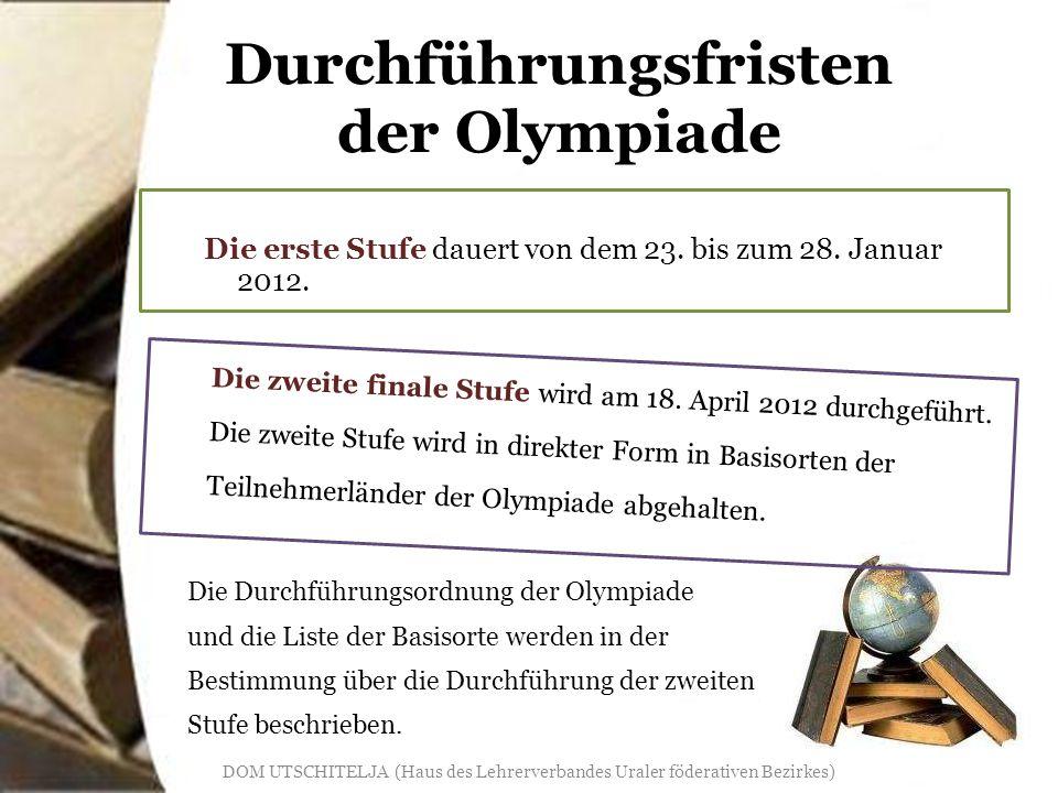 Ergebnisauswertung und Siegerehrung der Olympiade Die Sieger und die Preisträger der Olympiade werden von dem Organisationsausschuss bestimmt.