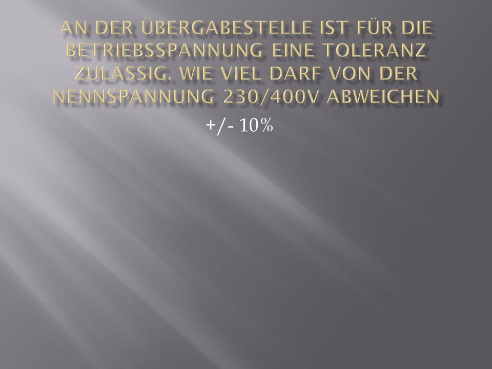 +/- 10%