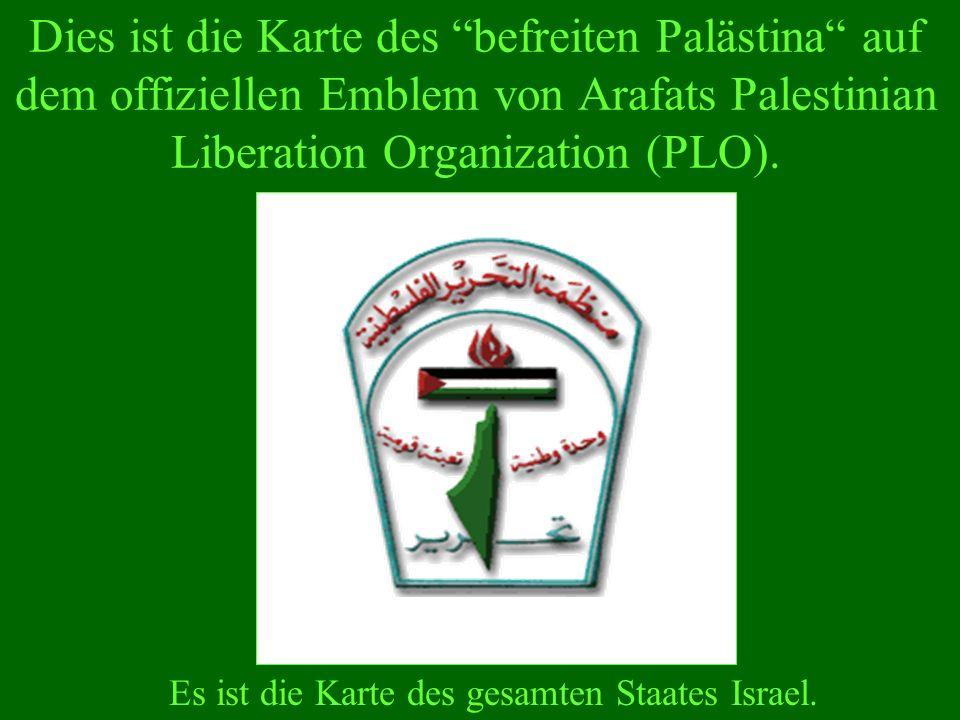 Dies ist die Karte des befreiten Palästina auf dem offiziellen Emblem von Arafats Palestinian Liberation Organization (PLO).
