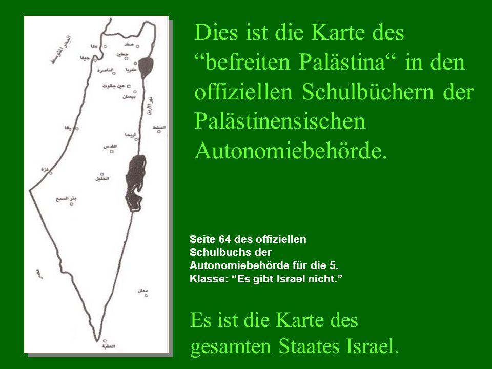 Dies ist die Karte des befreiten Palästina als Statue, wie sie im Büro des Schulleiters in einer Schule der palästinensischen Stadt Tulkarem ausgestellt ist.
