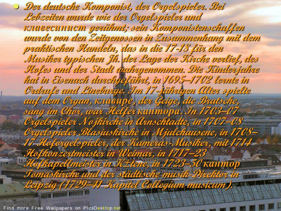 Der deutsche Komponist, der Orgelspieler. Bei Lebzeiten wurde wie der Orgelspieler und клавесинист gerühmt; sein Komponistenschaffen wurde von den Zei