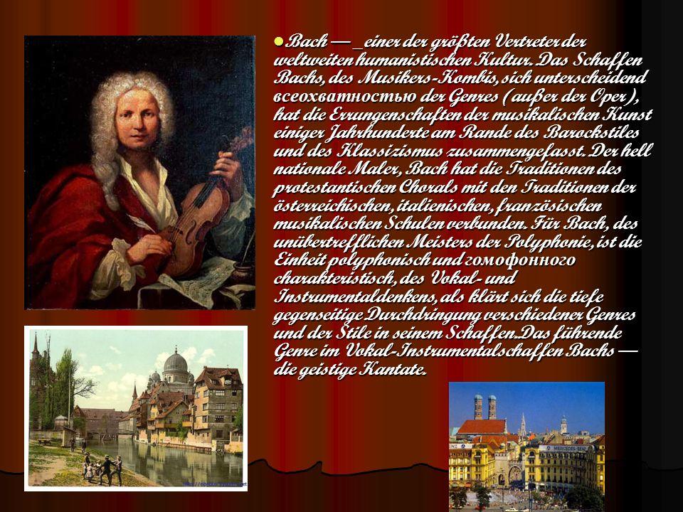 Bach _einer der größten Vertreter der weltweiten humanistischen Kultur. Das Schaffen Bachs, des Musikers-Kombis, sich unterscheidend всеохватностью de