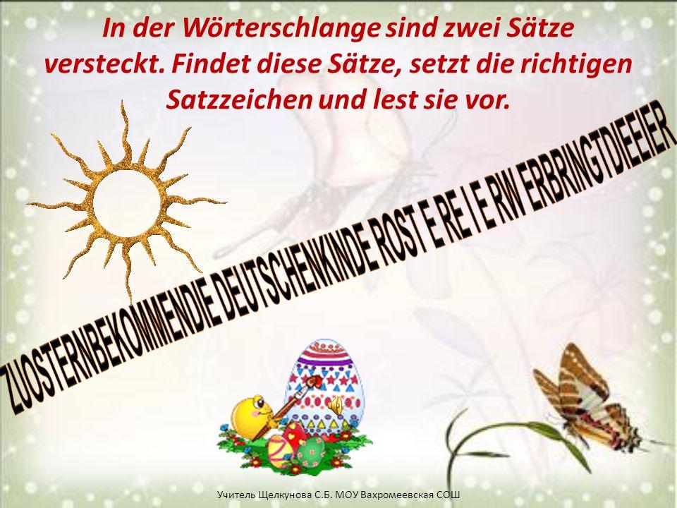 Wer bringt den deutschen Kindern die Ostereier.