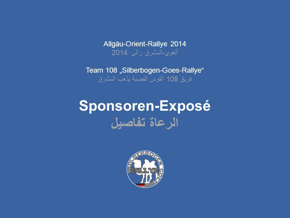 Allgäu-Orient-Rallye 2014 2014 آلغوي-المشرق رالي Team 108 Silberbogen-Goes-Rallye فريق 108 القوس الفضية يذهب المشرق Sponsoren-Exposé الرعاة تفاصيل