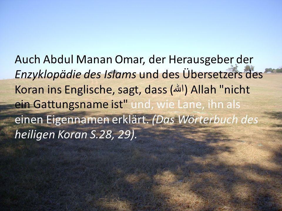 Auch Abdul Manan Omar, der Herausgeber der Enzyklopädie des Islams und des Übersetzers des Koran ins Englische, sagt, dass ( الله ) Allah