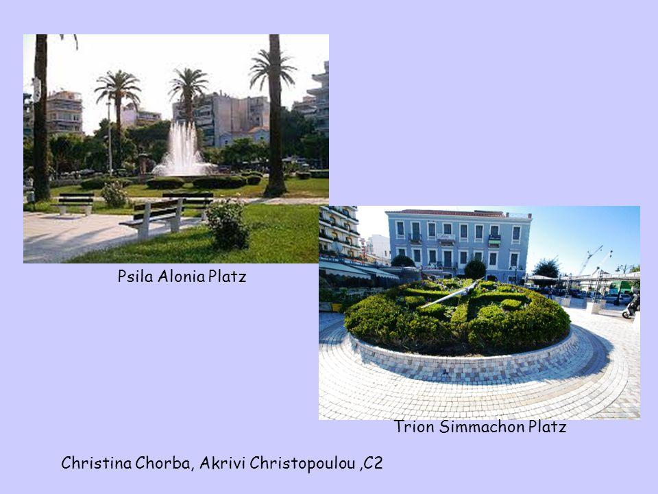 Trion Simmachon Platz Psila Alonia Platz Christina Chorba, Akrivi Christopoulou,C2
