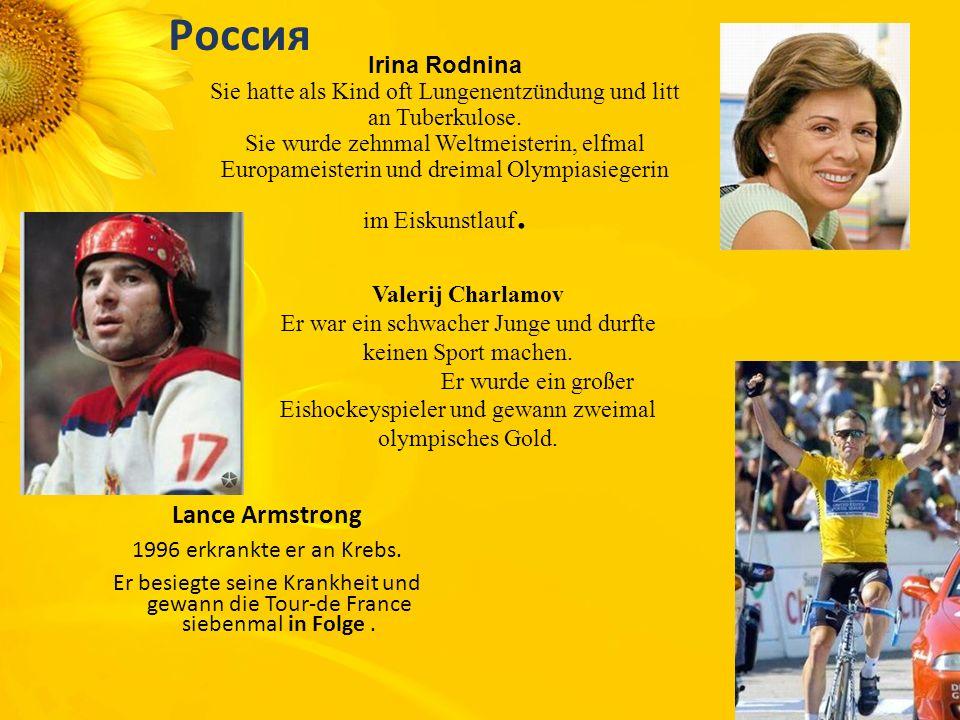 Irina Rodnina Sie hatte als Kind oft Lungenentzündung und litt an Tuberkulose.