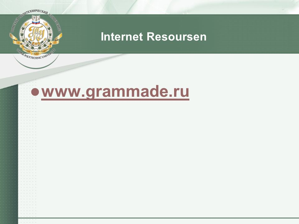Internet Resoursen www.grammade.ru