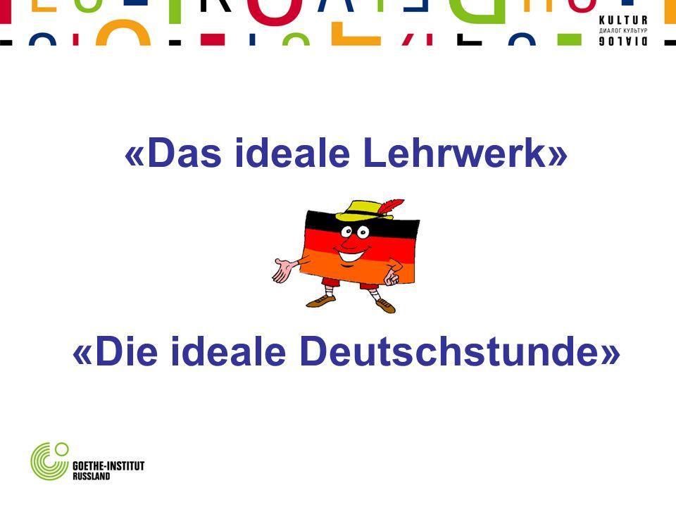 Aufgabe 1.Sammeln Sie in der Gruppe möglichst viele Merkmale von einem idealen Deutschunterricht / einem idealen Lehrwerk für Deutschunterricht.
