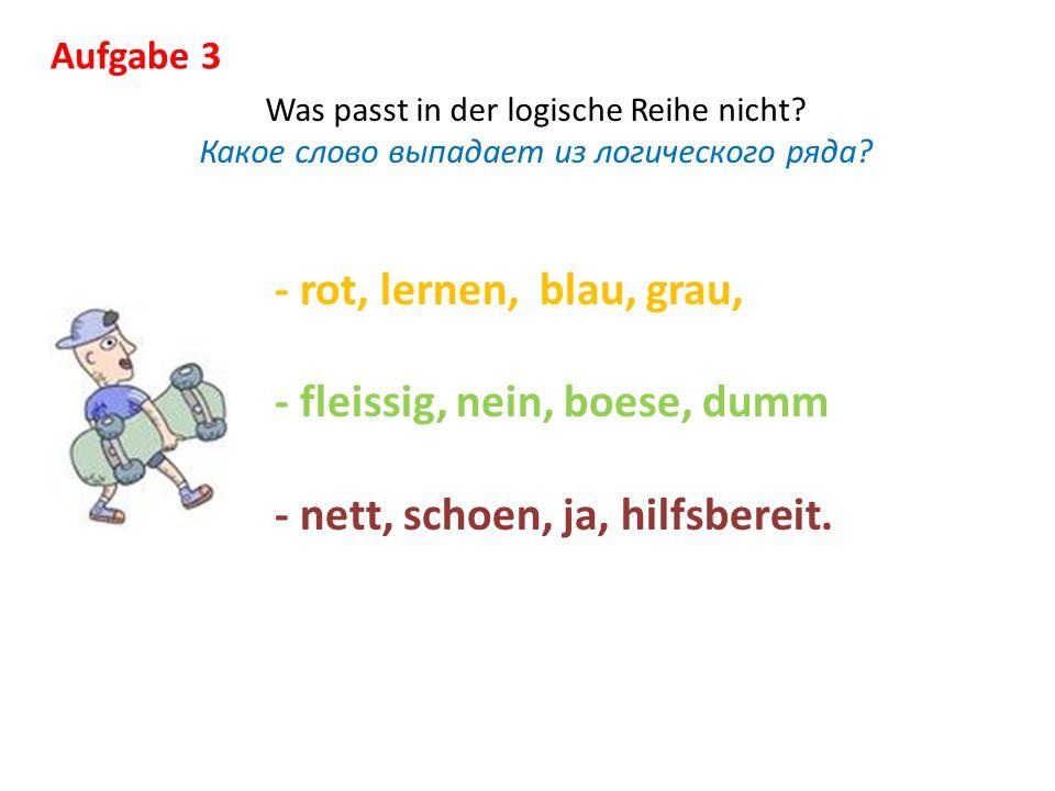 Aufgabe 3 Was passt in der logische Reihe nicht. Какое слово выпадает из логического ряда.
