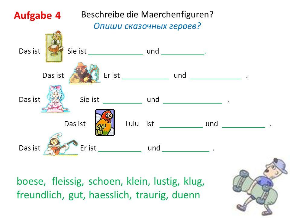 Aufgabe 4 Beschreibe die Maerchenfiguren. Опиши сказочных героев.