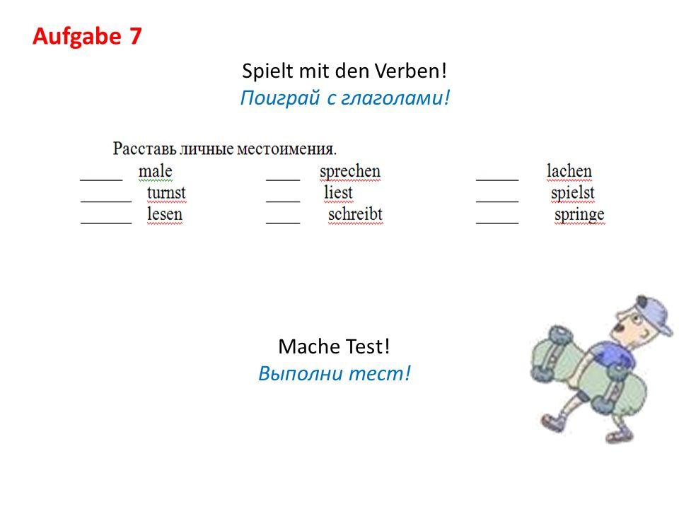 Aufgabe 7 Spielt mit den Verben! Поиграй с глаголами! Mache Test! Выполни тест!