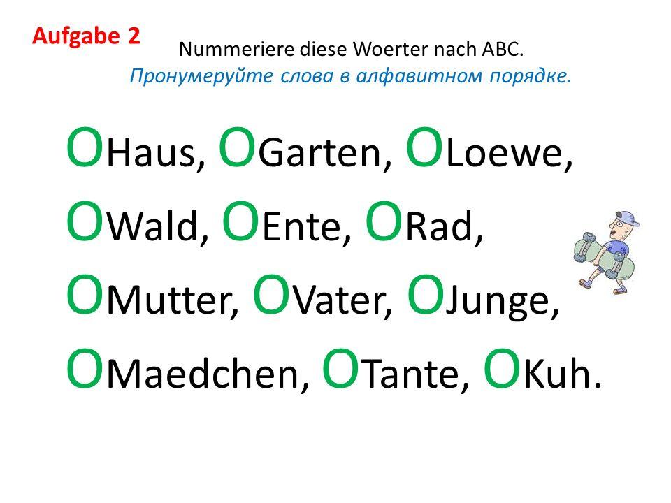 Aufgabe 2 Nummeriere diese Woerter nach ABC. Пронумеруйте слова в алфавитном порядке.