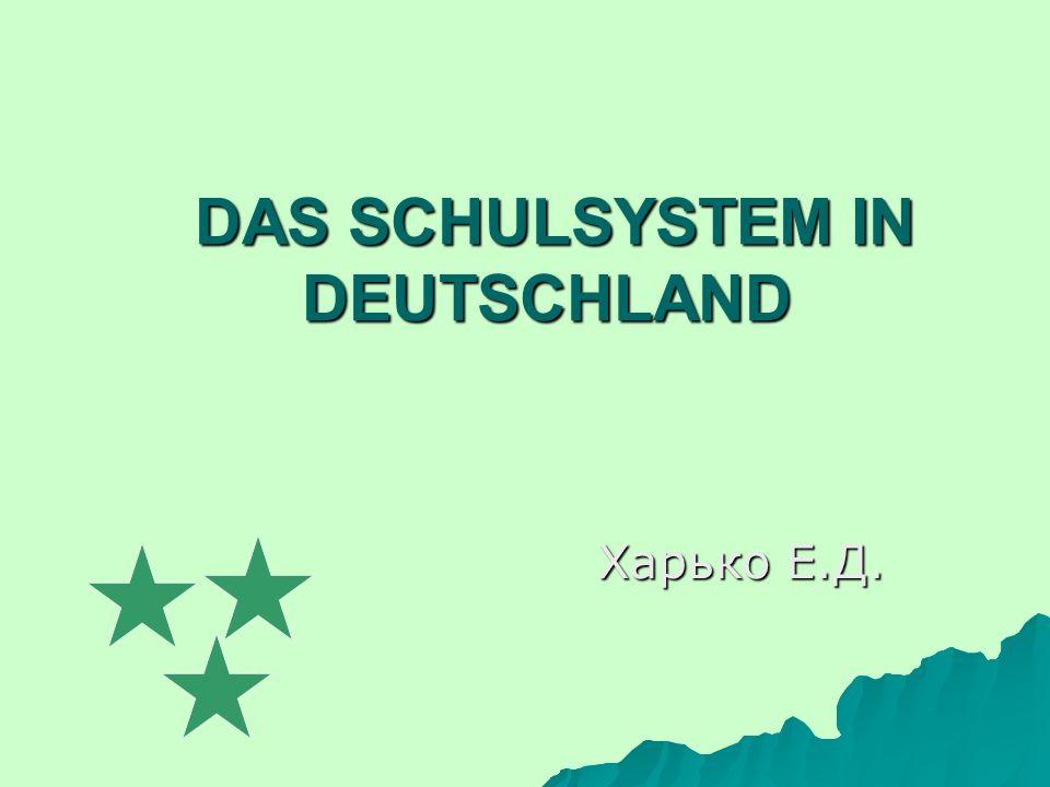 DAS SCHULSYSTEM IN DEUTSCHLAND Das Schulsystem Deutschlands war immer Das Vorbild in der ganzen Welt.
