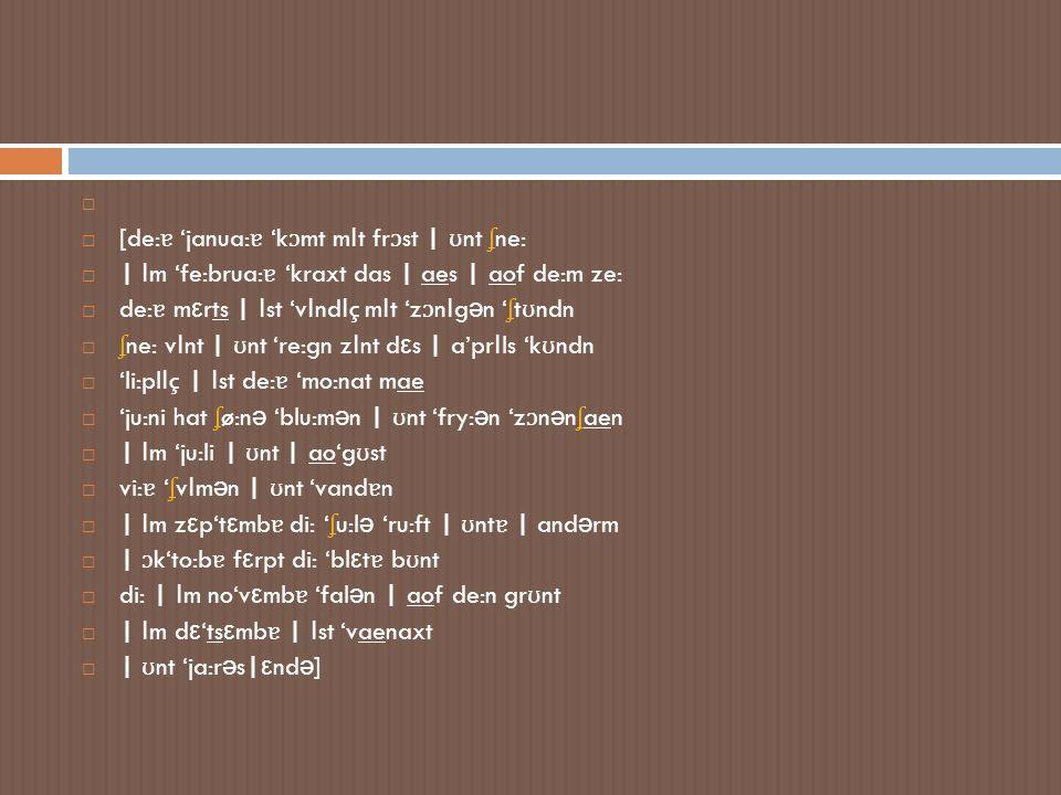 [de: ɐ janua: ɐ k ɔ mt m Ι t fr ɔ st | ʊ nt ʃ ne: ʃ | Ι m fe:brua: ɐ kraxt das | aes | aof de:m ze: de: ɐ m ε rts | Ι st v Ι nd Ι ç m Ι t z ɔ n Ι g ә