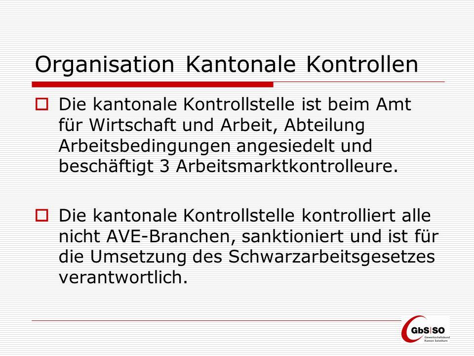 Organisation AKS Die AKS ist ein Gemeinschaftswerk von Gewerbearbeitgeberverbänden (KGV) und den Gewerkschaften.