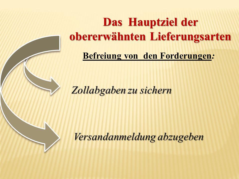 Das Hauptziel der obererwähnten Lieferungsarten Befreiung von den Forderungen: Zollabgaben zu sichern Versandanmeldung abzugeben