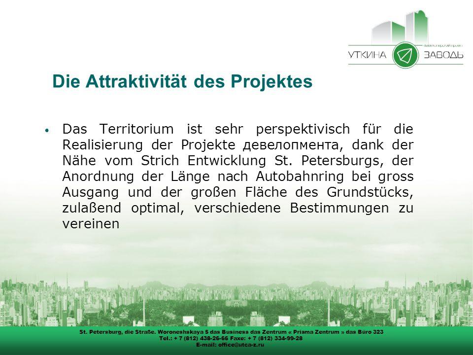Die Attraktivität des Projektes Das Territorium ist sehr perspektivisch für die Realisierung der Projekte девелопмента, dank der Nähe vom Strich Entwicklung St.