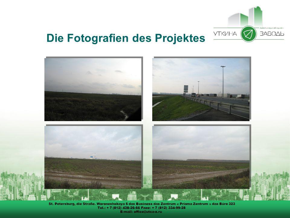 Heute Der Erde sind in die Kategorie « der Erde der industriellen Bestimmung » übersetzt Es geht die Arbeit an der Konzeption der Entwicklung des Projektes.