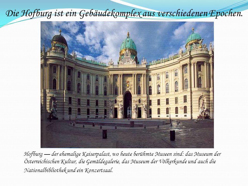 Hofburg der ehemalige Kaiserpalast, wo heute berühmte Museen sind: das Museum der Österreichischen Kultur, die Gemäldegalerie, das Museum der Völkerku