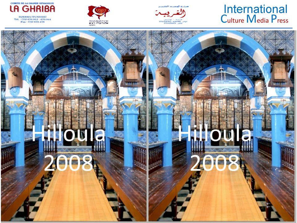 C ulture M edia P ress International Hilloula 2008