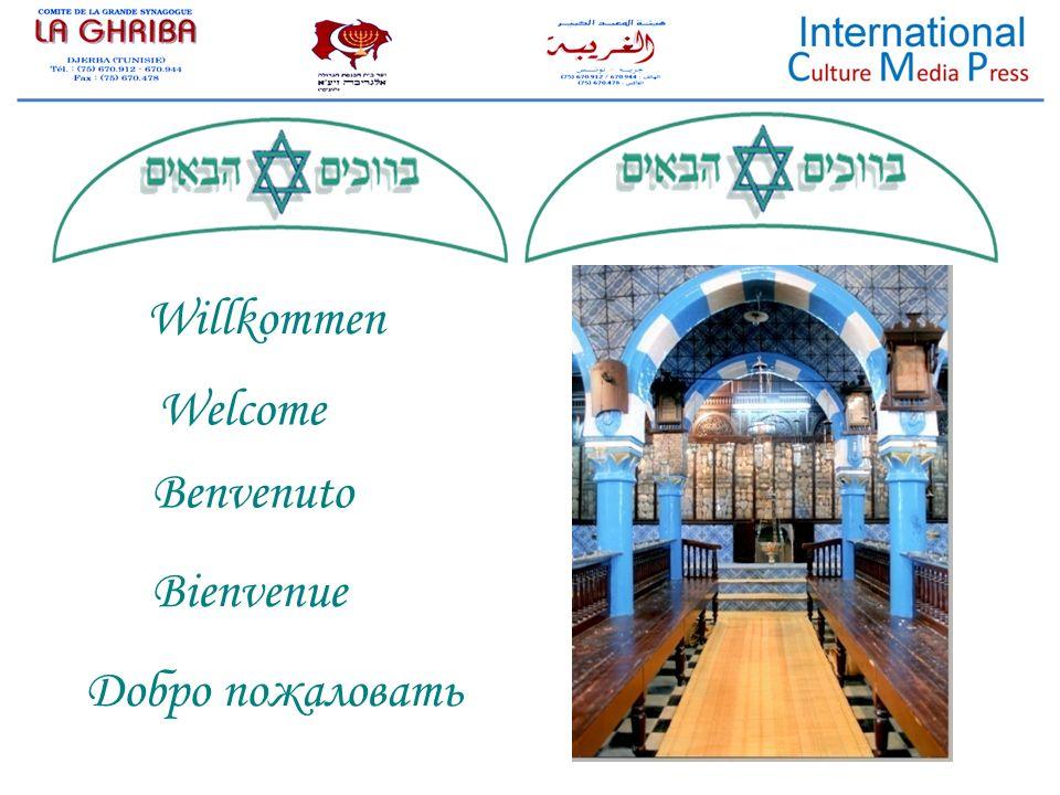Willkommen Welcome Benvenuto Добро пожаловать Bienvenue