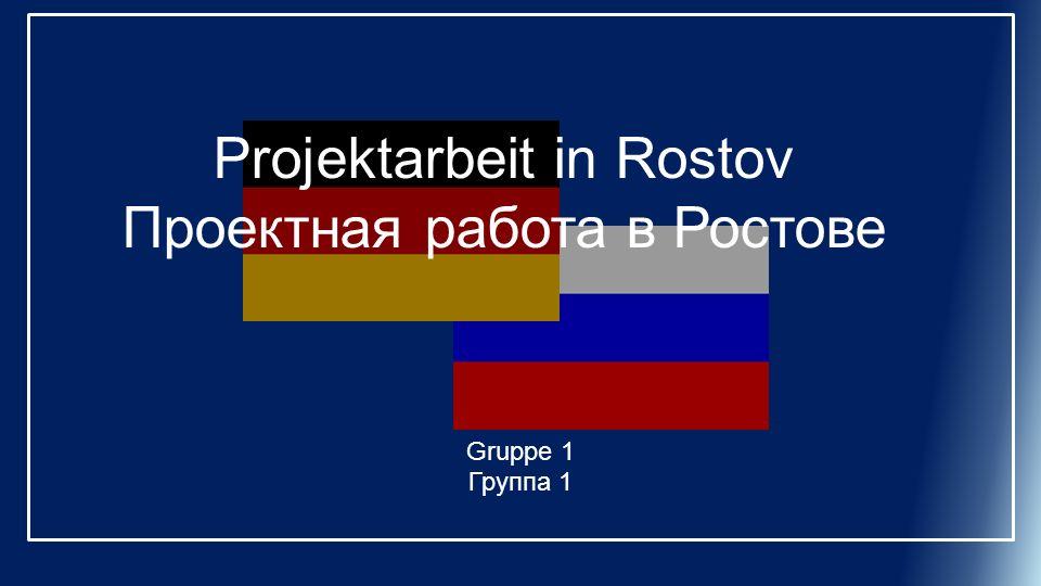 Projektarbeit in Rostov Проектная работа в Ростове Gruppe 1 Группа 1