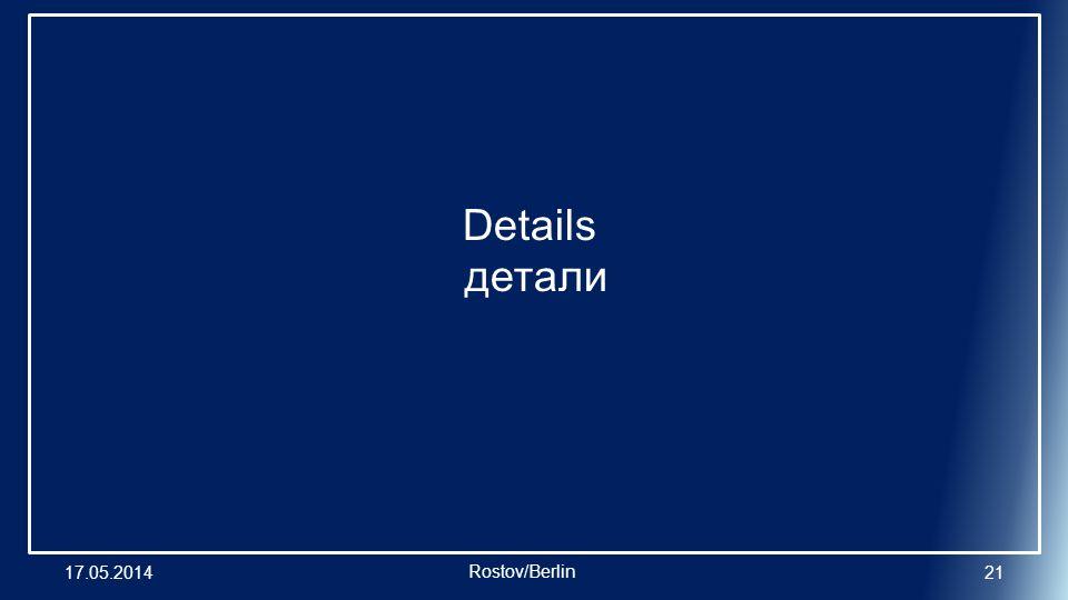 Details детали 17.05.201421 Rostov/Berlin