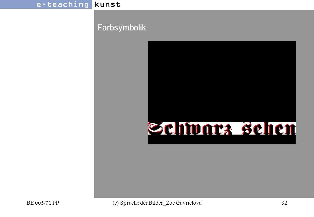 BE 005/01 PP(c) Sprache der Bilder_Zoe Gavrielova32 Werbung- Grafikdesign- Kunst Farbsymbolik