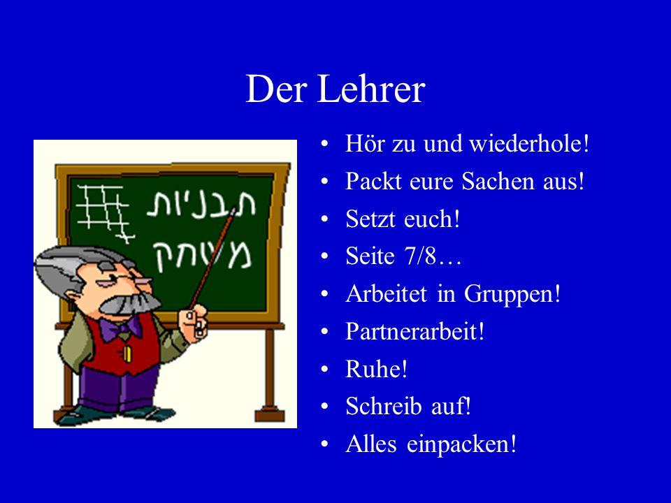 Im Klassenzimmer Was gibt es in deinem Klassenzimmer? Sprichst du immer Deutsch in der Klasse? Kannst du dein Klassenzimmer beschreiben?