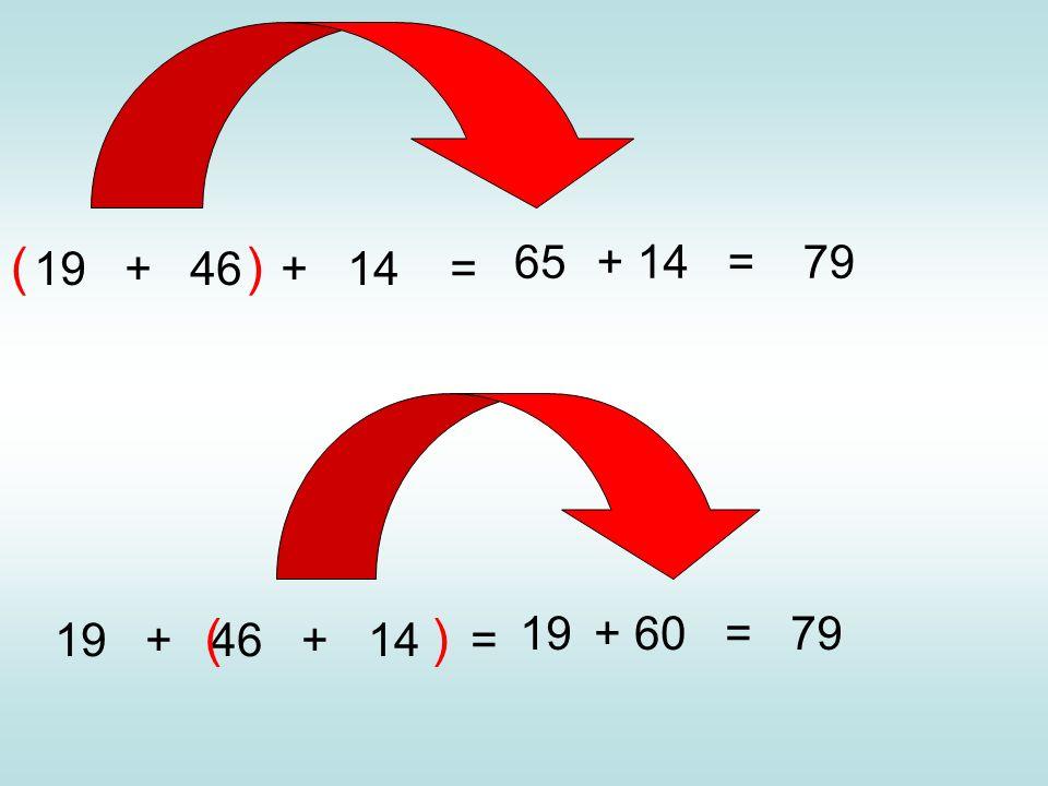 19 + 46 + 14 = () 65+ 14 =79 19 + 46 + 14 = () 19+ 60 =79