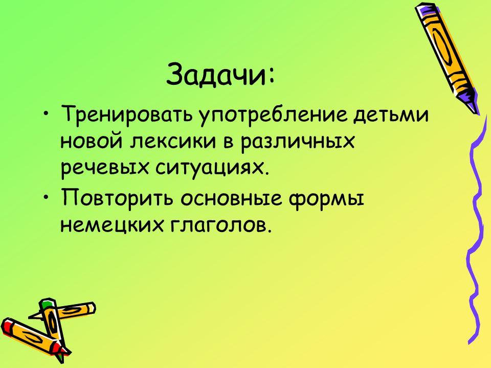 Sucht das Prädikat.Eines Tages ging der Zoologe Smirnow in den Wald.